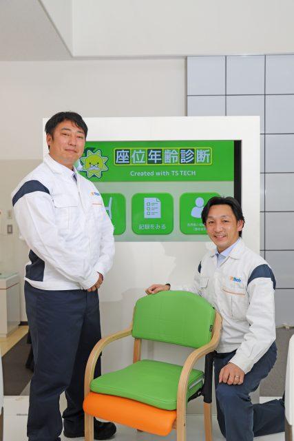 TSテック 開発試験部の東洋祐氏(左)と商品開発部の郭裕之氏(右)